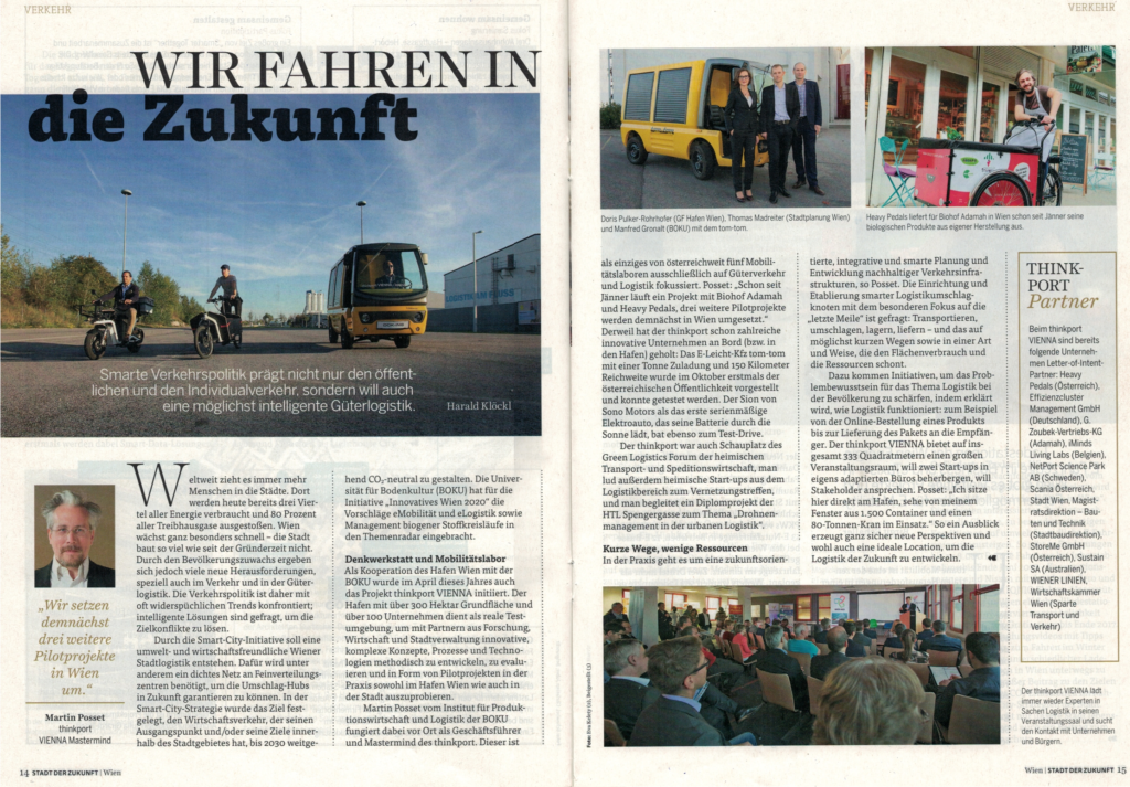 Jänner 2018 – WIEN, Stadt der Zukunft: Wir fahren in die Zukunft