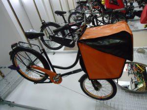 Bicicapace, 3-Gang, Schwarz, PVC Tasche schwarz/orange