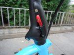 Tern GSD gloss beetle blue