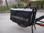 Xtracycle Tern Cargo Node