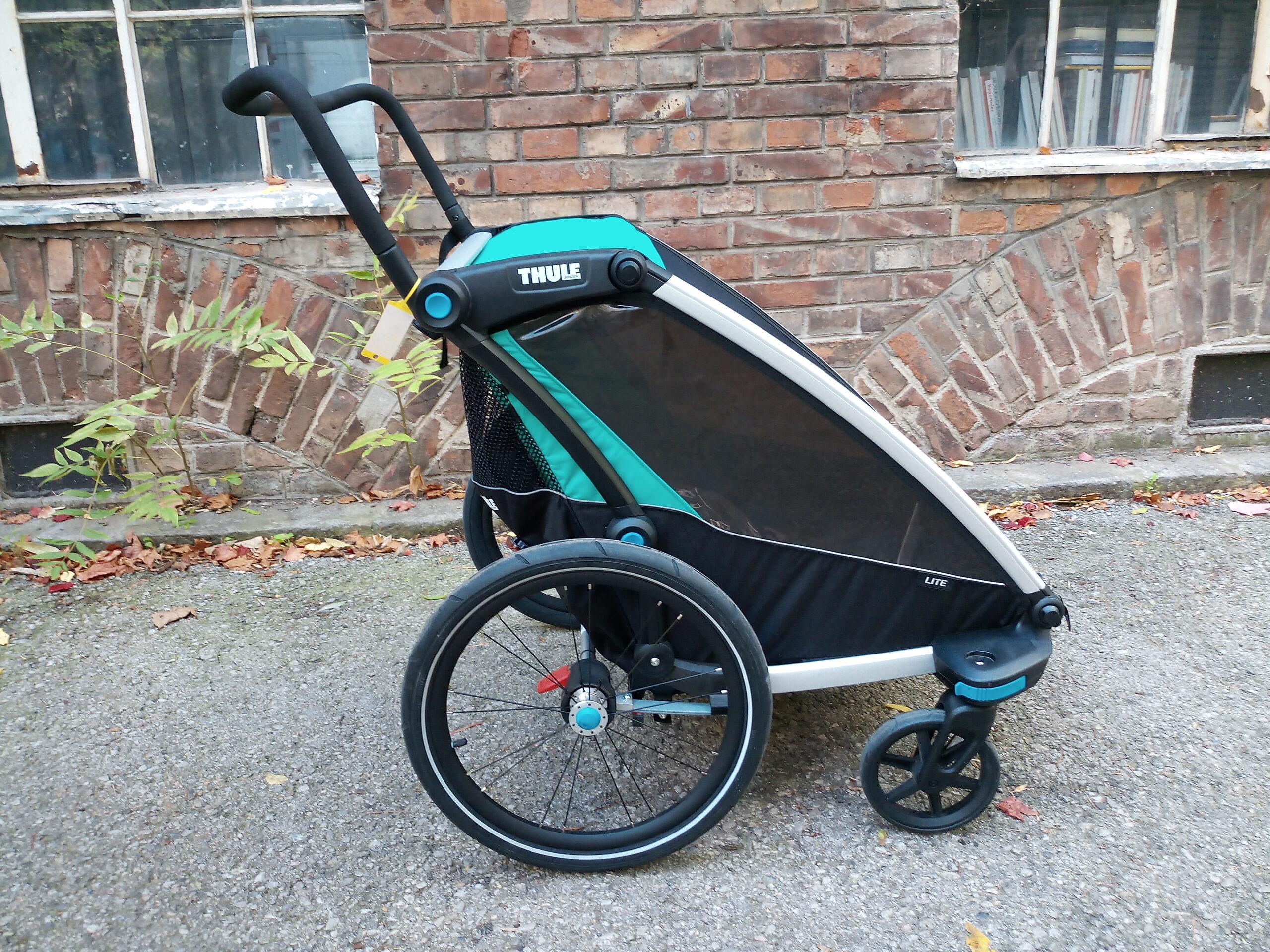 Thule Chariot Lite 2 Kinderanhänger bei Heavy Pedals in Wien kaufen
